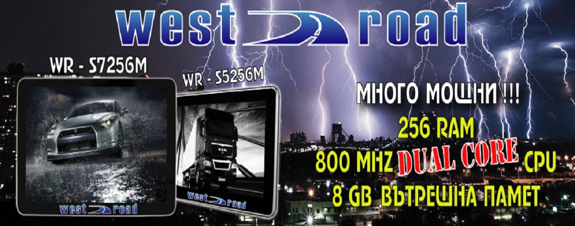 west-road-gps-800mhz