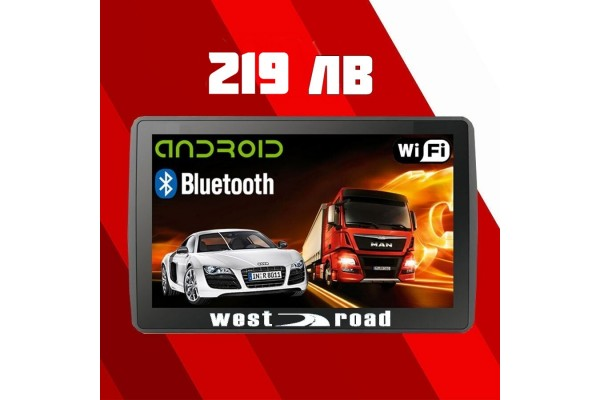 ANDROID GPS НАВИГАЦИЯ WEST ROAD WR-A7512 WI-FI FM BLUETOOTHGPS ЗА АВТОБУС