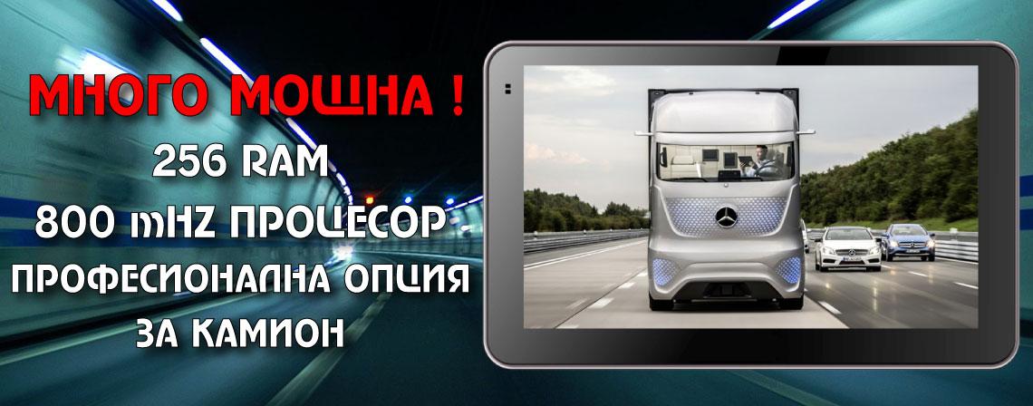 gps-navigacii-256mb-ram-800mhz